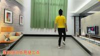 鬼步舞 曳步舞基础教学视频 黑龙江鹤岗 新手学鬼步舞的视频教学老年人学跳鬼步舞广