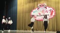 goodtime+c哩c哩-708090舞蹈队