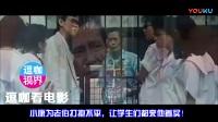 香港电影经典鬼片黄色调反色情 小狼狗爱上性感女老师 一起激情的玩耍!baidow[www.sinmv.com]lifeyh