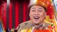 要工作也要爱情程野邀您今晚北京刘老根大舞台再续《非诚来扰》—在线播放—大铁棍网,视频高清在线观看