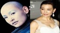 这九位女明星为了角色需要,剃成光头,还被称作光头美女!