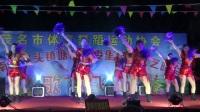 2018.3.1里甲村文艺晚会(东道主)里甲村舞蹈队《青春飞舞》《与爱共舞》《恰恰舞》《漂亮姑娘嫁给我吧》