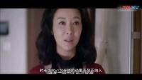 韩国情色喜剧电影《工作女郎》赵茹珍大尺度出演_未删减_标清