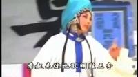 孙红丽大师晋剧《诸葛亮吊孝》选段,唱的太好了,一定要看!