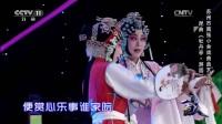昆曲《牡丹亭·游园》表演: 苏州市南张小舍戏曲曲艺工作室
