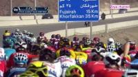 2018环迪拜自行车大赛第3赛段