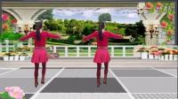 王广成广场舞绿旋风广场舞16步恰恰教学(1)