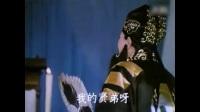河南越调【祭忠魂】申风梅