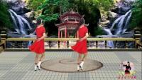 廖弟廣場舞全集佳木斯快樂舞步有氧健身操