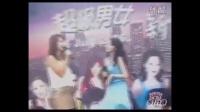 美女热舞  萧蔷拉丁舞漏底  韩国美女主播直播跳舞