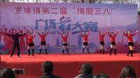"""《傻女人》-2018罗埠镇第二届""""绚丽三八""""广场舞"""