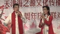 绚丽多彩周年庆典精品节目戏歌对唱《花好月圆》