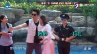 杨幂和baby出场, 李晨激动的摘墨镜, 邓超看呆, 真是太漂亮了!