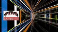 杂技动感3d城市线条夜店酒吧炫丽歌厅爵士舞拉丁舞led视频素材.mp4
