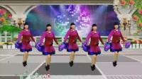 佳木斯快乐舞步第五套广场舞教学大全