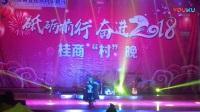 川剧变脸《优秀学员杨寿聪》演出资料-师承李龙弥勒-上海蜀韵文化培训中心