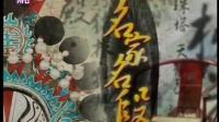 《石筱英和她的沪剧石派艺术》(一)名家名段节目