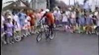 1990 GT-DYNO TOUR FRANKFORD BMX on Vimeo[160, Mp4]