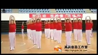 佳木斯快樂舞步完整版 第五套1-8節-國語流暢(1)~1