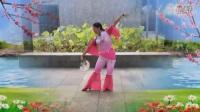 最新广场舞16步佳木斯快乐舞步健身操第十一节