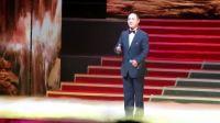 2099中华优秀戏曲文化艺术节 第七集 河北梆子