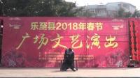 乐至县文化艺术中心演出 川剧高腔 劝夫