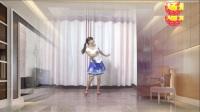 益馨广场舞《黄梅戏》附正反面教学口令