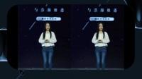 37岁李小璐演讲身穿牛仔裤, 被网友指出屁股大两腿缝隙宽