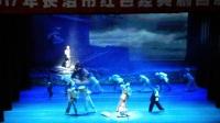 长治文化艺术学校芭蕾舞剧《白毛女》序幕看人间VID_20180113_200357