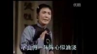 评剧《祥林嫂》(1)