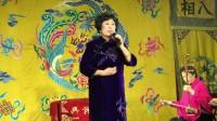 180313爱白派评剧团刘文云演唱(千山万水)芬奶奶录制
