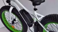 ATT003 electric bike