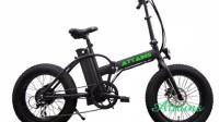 ATF002 electric bike