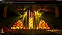 MA3D软件离线编程灯光秀视频教程之绚丽风景