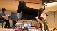 美国第一位用琵琶专业拿到美国名校学士学位的越南裔女学生演奏高虹原创作品琵琶协奏曲《飞龙》