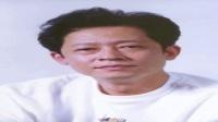 52岁王志文全家福近照曝光,儿子帅气可爱,嫩模妻子貌美如花