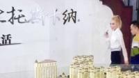 张一山合作电影《我的美女同桌》才女导演吕乐,演售楼小姐身材很棒~