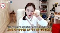 韩国美女主播青草女主播学生装热舞-39
