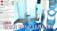 女主播学生装韩国美女主播艾琪韩国美女主播热舞-56