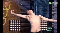 經典呈現 芭蕾舞男演員上臺, 陳小春一句話讓全場沸騰!迅雷下載