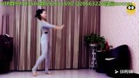 紧身裤美女32步广场舞Q16708098群303132090