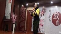{东明戏台}兰琳老师演唱沪剧妓女泪选段1