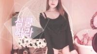 韩国无内衣BJ女主播朴佳琳热舞韩国美女白嫩-53