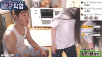 winKTV韩国美女主播韩国美女主播惊艳热舞自拍视屏-03
