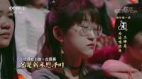 [经典咏流传]王铮亮为你唱经典《长恨歌》[超清版]