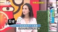 北京中鑫联华投资管理有限公司奥运第一美女 搜狐独家写真