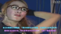 (不是韦小宝 - 胡小宝)-DJ舞曲 性感美女热舞视频