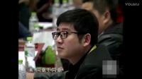 俞凌雄2017最新演讲视频全集- 思维大于一切 点醒无数人_高清