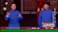 相声小品搞笑大全【我是歌王】张番 刘铨淼 欢乐喜剧人—在线播放—大铁棍网,视频高清在线观看