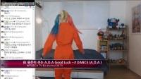 韩国美女主播内衣BJ果实跳舞 主播热舞主播艾琳6-58 (3)